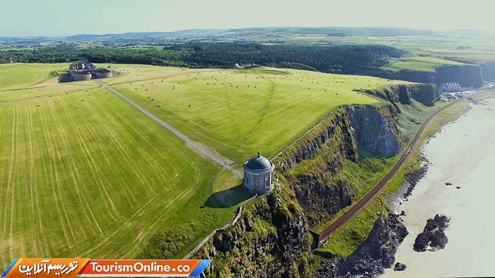 ایرلند شمالی