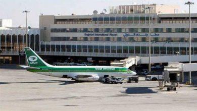 فرودگاههای بغداد و نجف