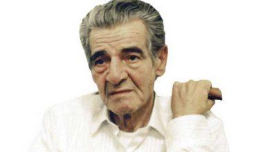 محمدکریم پیرنیا