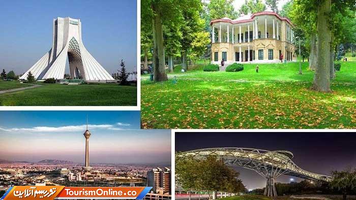 گردشگری تهران