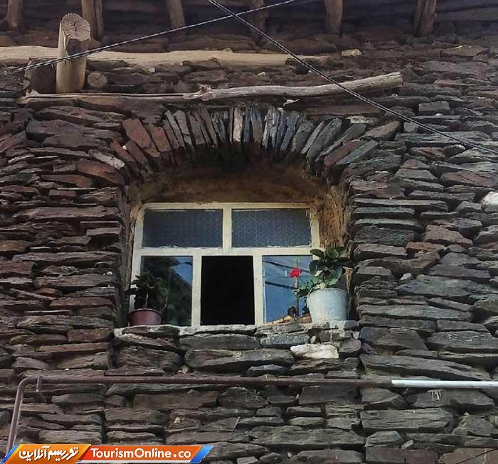 خانههای سنگی