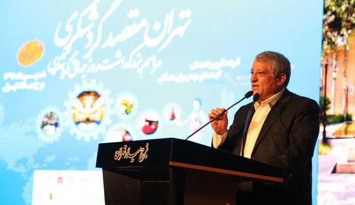 رییس شورای اسلامی شهر تهران