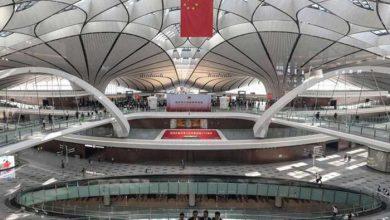 داچینگ پکن
