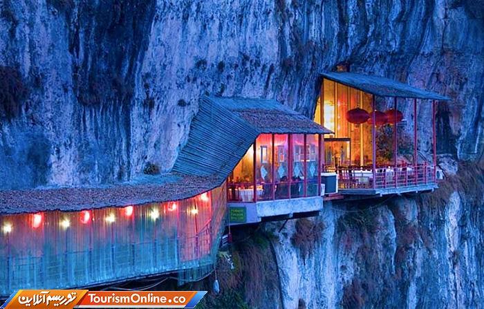 رستوران فنگ ونگ