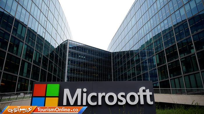 مایکروسافت ژاپن