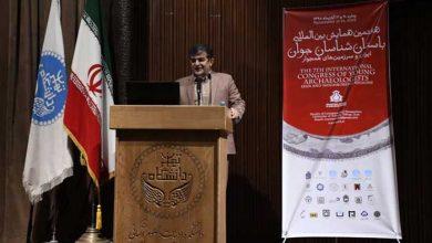 باستانشناسی دانشگاه تهران