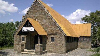 کلیسای قاجاری