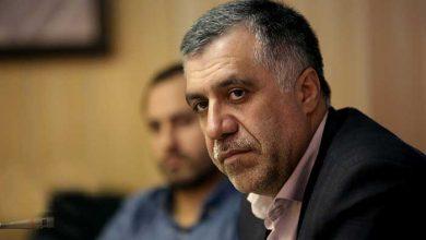 نیکنام حسینی