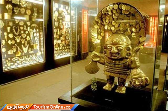موزه طلا