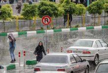 رگبار و باران