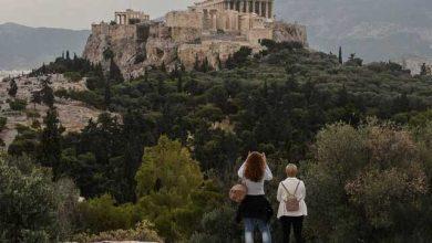 کرونا یونان