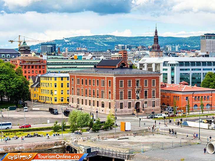 اسلو پایتخت نروژ