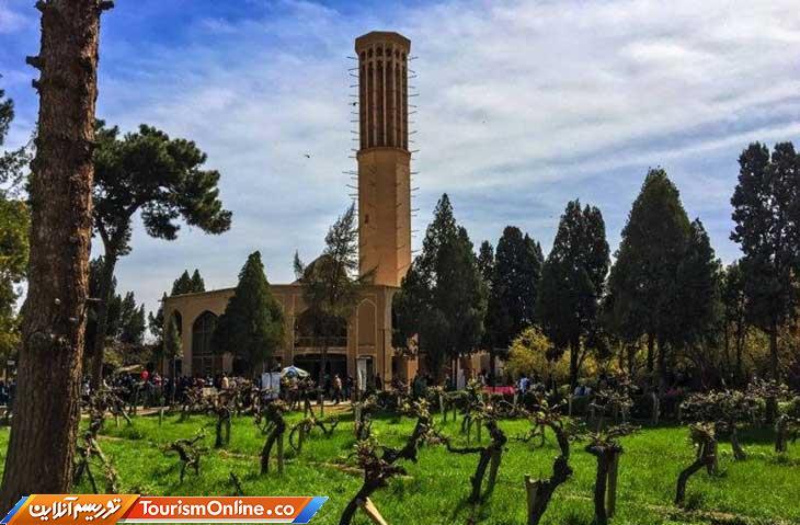 باغ دولت آباد یزد بزرگترین بادگیر جهان
