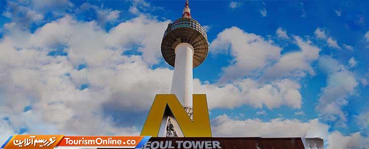 برج سئول