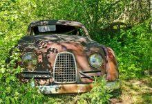 ماشین