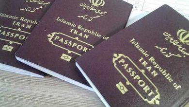 مهاجرت و گذرنامه