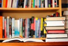 کتابخانه گردشگری