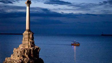 شبه جزیره کریمه روسیه