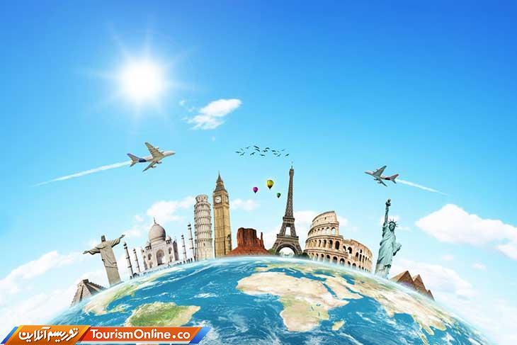 گردشگری جهان