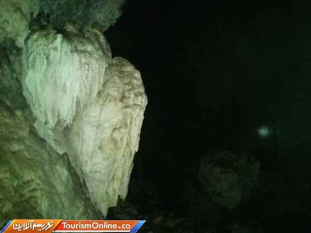 غار شگفت انگیز لرستان