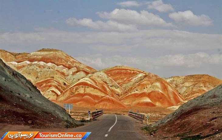 کوههای رنگی زنجان
