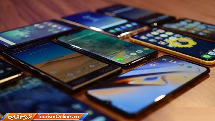 قیمت گوشی موبایل15مرداد