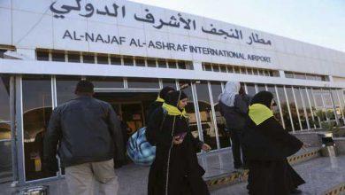 زائران عراق