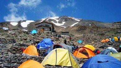 کوهنوردی کوه دماوند