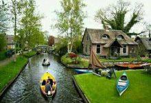 شهری بدون ماشین در هلند