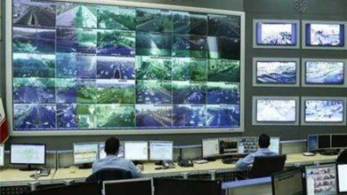 مرکز کنترل ترافیک تهران