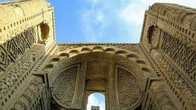 سردر جورجیر اصفهان