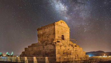 جاذبه گردشگری فارس