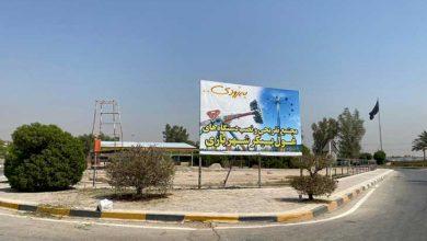 پارک بازی خوزستان
