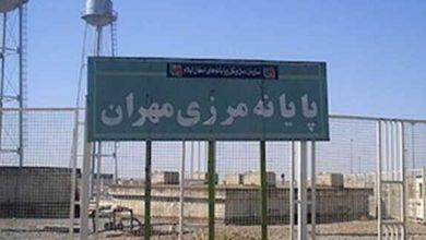 زائری در عراق نیست