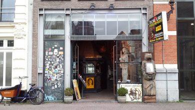 موزه آمستردام هلند