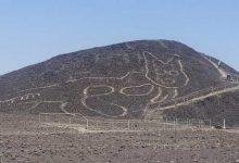 تپهنگاره کشور پرو