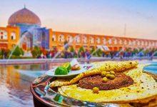 گردشگری غذا اصفهان