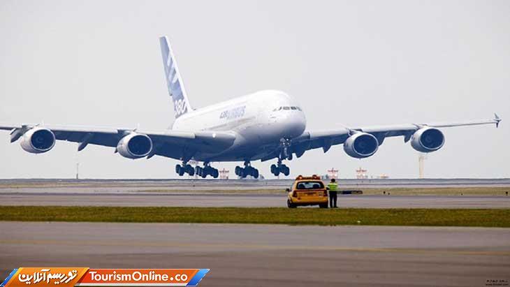 قیمت جدید بلیت هواپیما