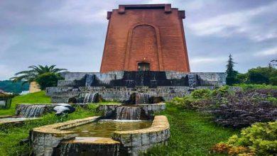 موزه لاهیجان