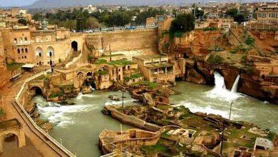 سازه های آبی تاریخی خوزستان