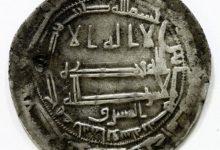 سکه ولیعهدی