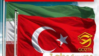 لغو ویزای ترکیه