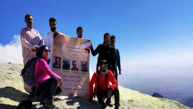 صعود تیم کوهنوردی میرجاوه