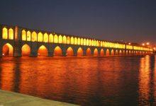 سیوسه پل اصفهان