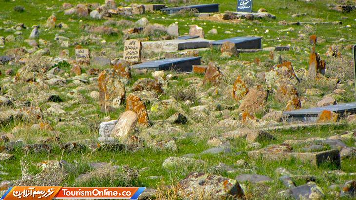 قبرستان اسرارآمیز پیرشلوار تبریز