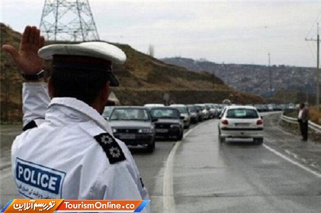 ترافیک جاده بارانی