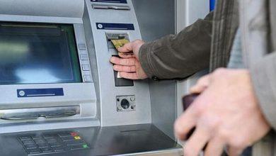 تمهیدات جدید بانک مرکزی