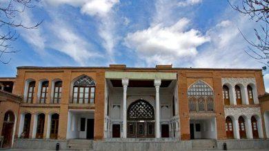 موزه های کردستان