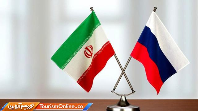 پرواز تهران مسکو
