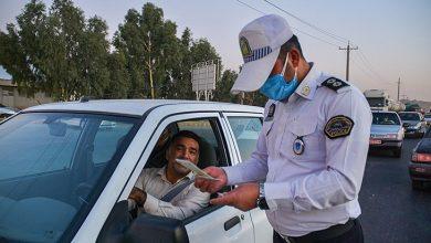 ممنوعیت تردد بین استانی